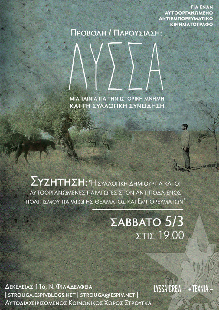 asifa_lyssa_web