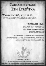 sk_14-15-5